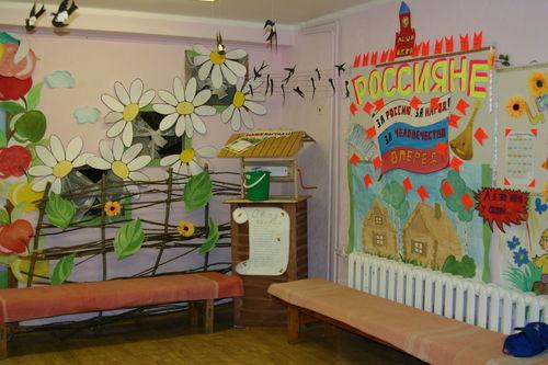 Студия наращивания ресниц Анны Ключко