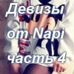 http://vozhatiki.ru/